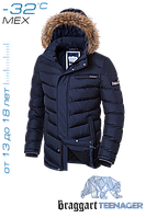 Куртка зимняя для мальчика подростка модная новинка