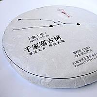 Чай Шен Пуэр Дцян Цзи Чжай от завода Хун Дэ 2014 г., 25 грамм
