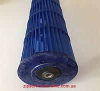 Турбина внутреннего блока кондиционера710x95mm