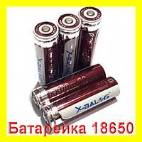 Батарейка BATTERY 18650 P