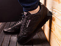 Черные женские кроссовки рибок, Reebok Black