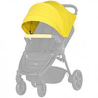 Козырёк для коляски Britax B-Agile/B-Motion (Sunshine Yellow (2000023138))