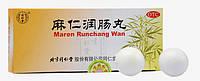 Пилюли Ма Жэнь Жуньчан Вань (Maren Runchang Wan) пилюли для кишечника 10х9г