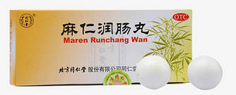 Пігулки Ма Жень Жуньчан Вань (Maren Runchang Wan) пігулки для кишечника 10х9г