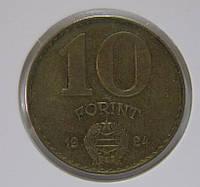 Монета Венгрии 10 форинтов 1984 г.