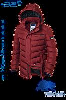 Куртка зимняя для мальчика подростка стильная красная