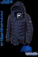 Куртка зимняя синяя для мальчика подростка новинка зима 2018