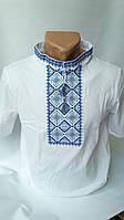 Белая мужская вышиванка с коротким рукавом