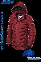 Куртка зимняя для мальчика подростка модная красная