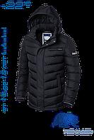 Куртка зимняя для мальчика подростка черный цвет