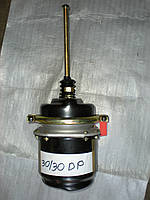 Камера тормознаяс энергоаккумулятором тип 30/30 (30.3519300)