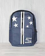 Стильный школьный, подростковый, студенческий рюкзак, синий