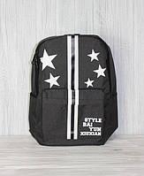 Стильный школьный, подростковый, студенческий рюкзак, черный