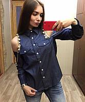 Рубашка женская соткрытыми плечиками декорирована цепочками и жемчугом, фото 1