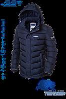 Зимняя курточка для мальчика подростка размеры 38-44