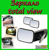Автомобильное Зеркало total view