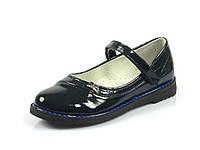 Туфли детские Jong Golf C9698-1 (Размеры: 30-37)