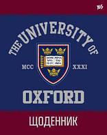"""Дневник школьный А5+ """"The university"""" интеграл обл, 910939"""