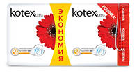 Прокладки Kotex Ultra Night Duo 14 шт/уп