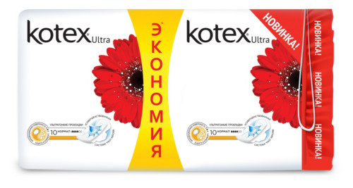 Прокладки гигиенические Kotex Ultra Night Duo, 14шт. -  Группа компаний MORE GOODS в Киевской области