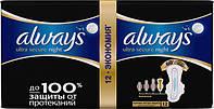 Прокладки гігієнічні Always Ultra Night екстра захист Duo з ароматом, 12 шт