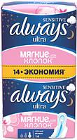 Прокладки гігієнічні Always Ultra Sens Night, 14 шт