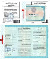Апостиль на Диплом/Аттестат и другие образовательные документы