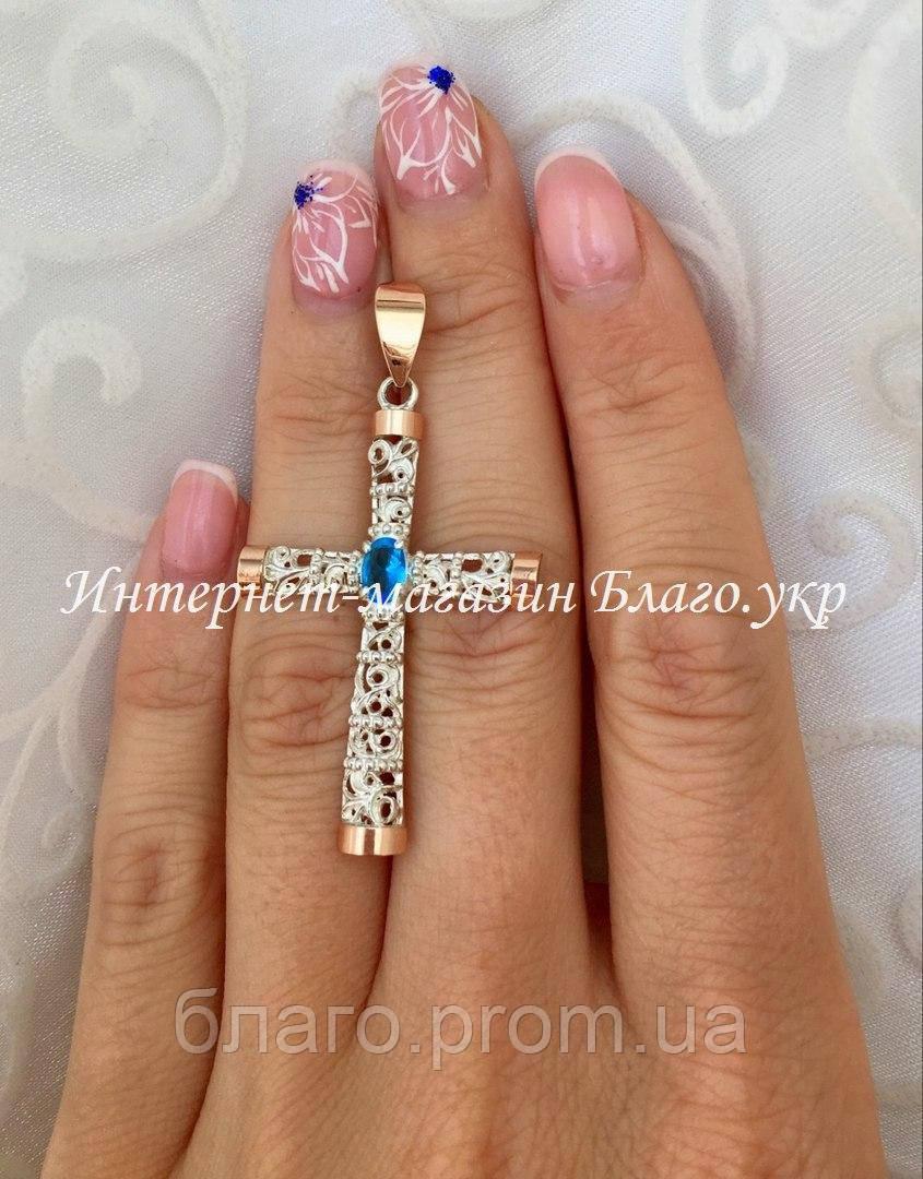 Серебряный крестик с накладками золота и камнями