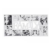 Фоторамка Family белая 10 фото