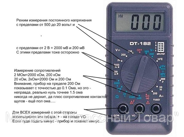 Инструкция Пользователя Мультиметром Dt 182