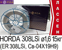 Проволока Horda 308LSi (Св-04Х19Н9) ø1,6мм (15кг)