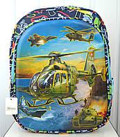 Школьный, подростковый рюкзак для мальчиков с 3D рисунком
