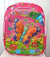 Школьный, подростковый рюкзак для девочек с ортопедической спинкой