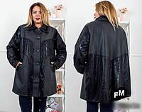 Куртка женская стеганная пропитка, большие размеры с 60 по 68 размер