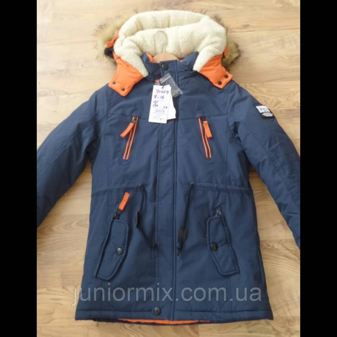 Зимняя подростковая куртка для мальчиков EGRET. ОПТОМ