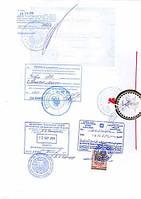 Легализация док-ов для ОАЭ - Министерства и Посольство Арабских Эмират