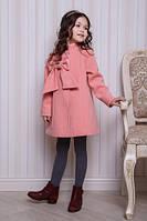 Модное пальто Лили пудра для девочки