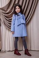 Модное голубое пальто Лили для девочки