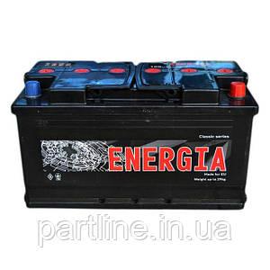 Аккумулятор Energia 6СТ-90, пусковой ток 680En, 352х175х190, гарантия 12 мес., эконом класс