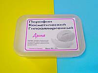 Парафин косметический гипоаллергенный (дыня)