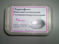 Парафин косметический гипоаллергенный (манго)