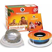 Тёплый пол электрический Теплолюкс двужильный кабель 20ТЛБЕ2-5