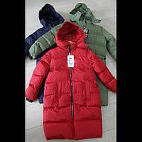 Зимнее детское пальто на холлофайбере для мальчиков оптом GRACE