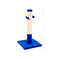 Дряпка-столбик с четырьмя бубонами для кошек  67 см