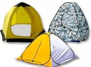Палатки,Зонты и Аксессуары