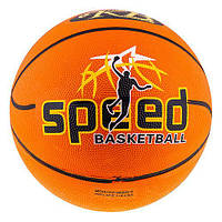 Мяч баскетбольный резиновый Speed №7