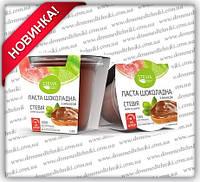 Шоколадная паста (Stevia) с арахисом 130 г.