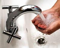 Экономия воды ‒ это реально!