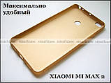 Матовый мягкий шершавый soft TPU чехол бампер для Xiaomi Mi max 2, цвет золотой, фото 2