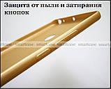 Матовый мягкий шершавый soft TPU чехол бампер для Xiaomi Mi max 2, цвет золотой, фото 3